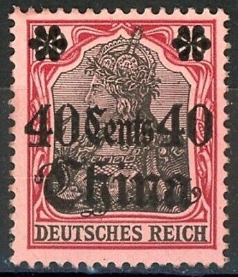 Germany Offices in China Issue of 1905 40c Over 80Pf SCARCE MNH Scott's 42
