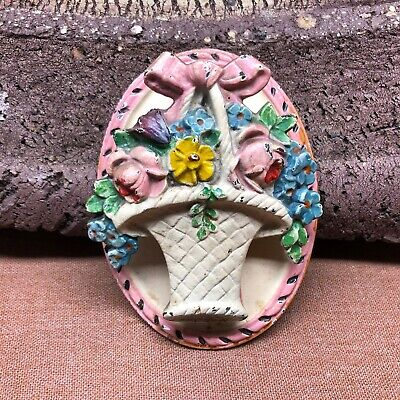 Antique 1920's Cast Iron Hubley Basket of Flowers Door Knocker #13
