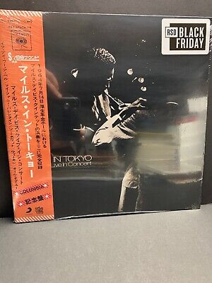 Miles Davis Live in Concert- Miles in Tokyo 2019 Record Store Day Black Friday