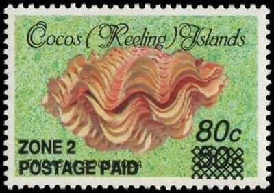 Cocos Islands #232 MNH VF