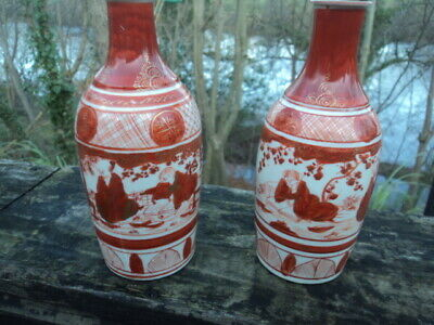 SCARCE PAIR OF EARLY 20th C., JAPANESE, KUTANI, TAISHO PERIOD, IRON REDVASES.