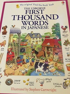 The Usborne First 1000 Words In Japanese