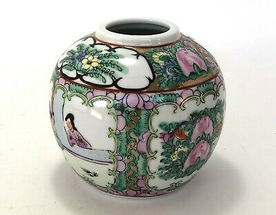 Porcelain Chinese Vintage Jar Old Asian Famille Floral Motif Painted Vase 4 Tall