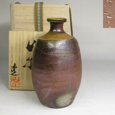 "A201: Antique Japanese Bizen Pottery Sake Bottle Tokkuri ""Koichi Hisamoto"" w/Box"