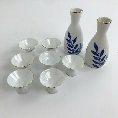 Finest Sake Gekkeikan Bottles and Cups 9 Piece Set Collectable Made in Japan