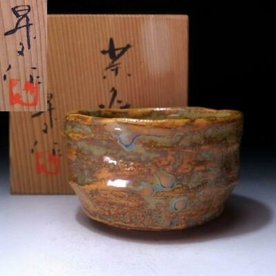 AF24: Japanese Hand-shaped Tea Bowl, Kyo ware by Famous potter, Shobun Heian