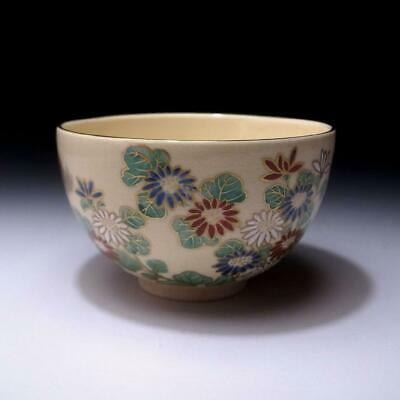 SH14: Japanese Hand-painted Tea Bowl, Kyo Ware by Famous Tosai Nakamura, Flower