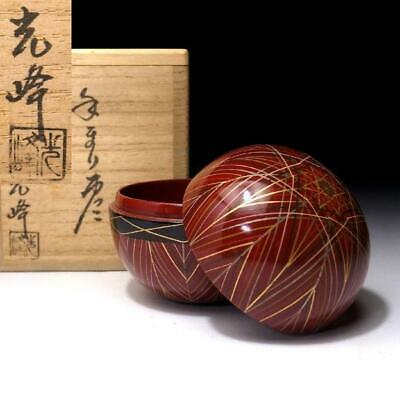 YE5: Japanese Wooden Tea Caddy, Natume, Wajima Lacquer Ware by Koho Kawabata