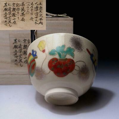 SG17: Japanese Hand-painted Tea Bowl of Kyo Ware by Famous potter, Ryuzan Kato