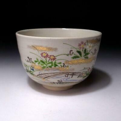SQ13 Japanese Hand-painted Porcelain Tea Bowl, Kyo Ware, Flower, Bridge, River