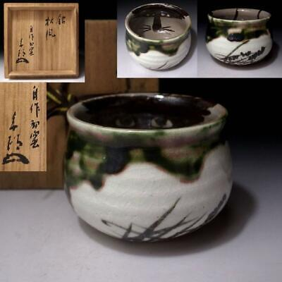 WA11: Vintage Japanese Pottery Tea bowl of Oribe ware with Signed wooden box