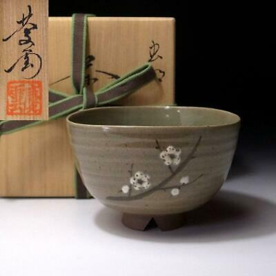 FE17: Japanese Pottery Tea bowl, Mushiake ware by Famous potter, Keiun Kuroi