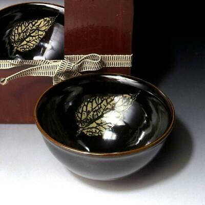 YQ19: Vintage Japanese Tenmoku tea bowl with Lacquered wooden box, Real leaf
