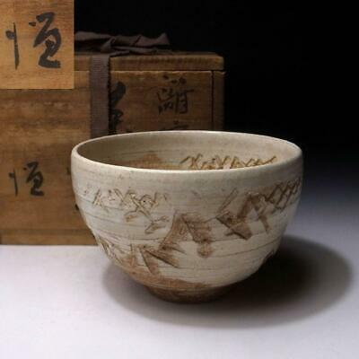 AN28: Vintage Japanese Pottery Tea Bowl, Kyo ware with Signed wooden box