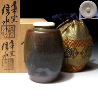 UG14: Japanese Tea Caddy with High-class lid, Tanba ware by Shinsui Ichino