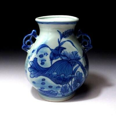 """DL3: Japanese hand-painted porcelain vase, Kyo ware, Height 5.8"""", Tea ceremony"""