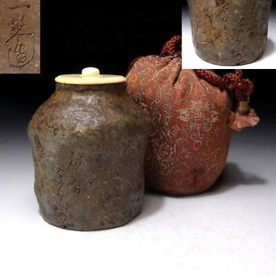 AG25:  Vintage Japanese Tea Caddy, Bizen ware with high-class lid, Short poem