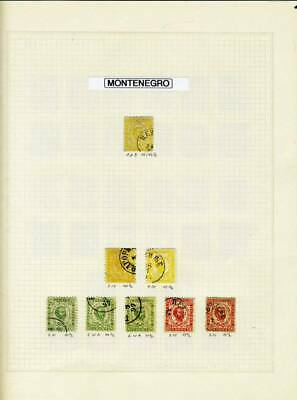 MONTENEGRO AMAZING OLD TIME CLASSIC COLLECTION ON ALBUM PAGES types study