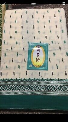Cotton Saree Sari Green/cream/Kameez Salwar Lengha Lenga