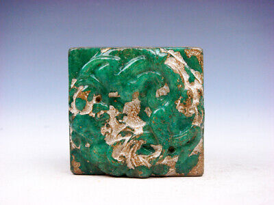 Old Nephrite Jade Stone Carved Seal Paperweight Dragon Offspring PiXiu #08021906