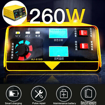 260W Car Mini Electric Battery Charger Truck 12V 24V Repair Starter Automobile
