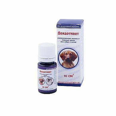 Dekartivet 10ml. drops for eyes and ears for dogs and cats.