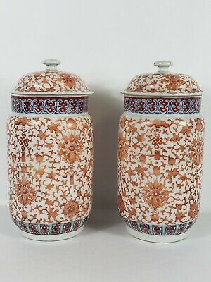 Wonderful Antiques Pair Of Chinese Porcelain Vases