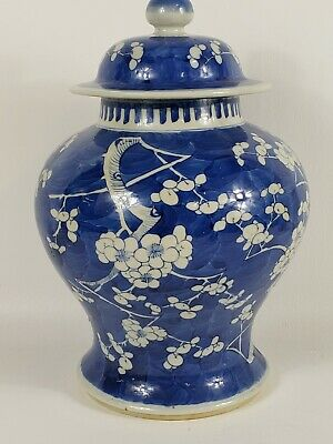 Wonderful Antiques Chinese Porcelain Ginger Jar