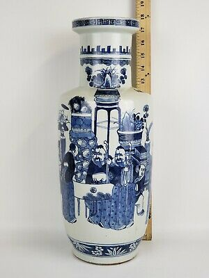Wonferful Antiques Chinese Porcelain Vase With People and Details!