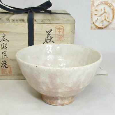 Japanese CHAWAN Tea cup Bowl tea ceremony Hirose Tanga w/signed box Vintage