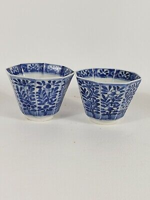 Wonderful Antique Pair Of Chinese Porcelain Cups