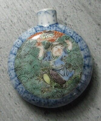 ANTIQUE 19th C CHINESE PORCELAIN SCENT/SNUFF BOTTLE