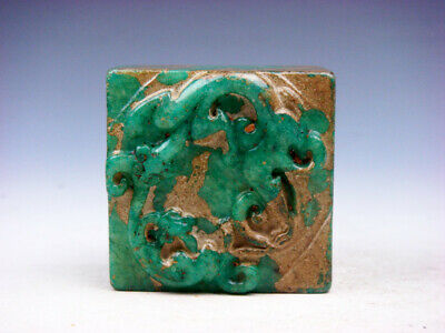 Old Nephrite Jade Stone Carved Seal Paperweight Monster Pi-Xiu Top #07221902C