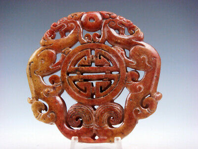 Old Nephrite Jade Stone Carved LARGE Pendant 2 Dragons & Blessing #12121905