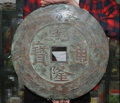"""15"""" Rare Huge Old Chinese Dynasty Palace Pure Bronze Ancient Money Coins Statue"""