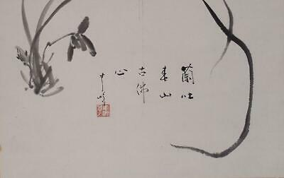 #2172 Japanese Tea Ceremony Scroll: Orchid and Poem