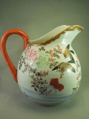 Hand Painted Chinese Pheasant, Sparrow & Flower Asian Vintage Water Pitcher