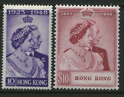 Hong Kong KGVI 1948 Silver Wedding set mint o.g. hinged