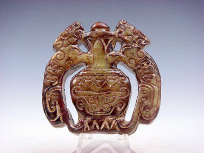 Old Nephrite Jade Stone Carved Pendant Sculpture 2 Dragons & Bottle #11231911C