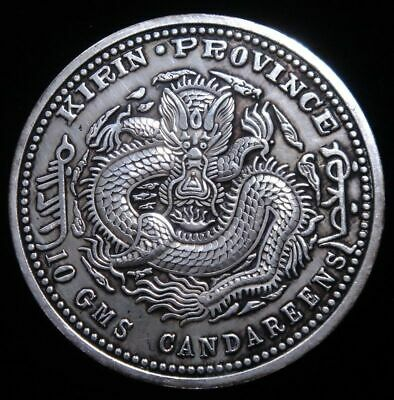 Palm Sized Huge Chinese Dragon Coin Shaped Paperweight 88mm #12201909