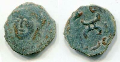 (14854)Chach, Ruler Nirt, 7-8 Ct AD, to Left R!