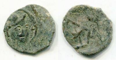 (14795)Chach, Unknown ruler 7-8 Ct AD, Sh&K #219