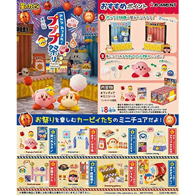 Kirby of the stars Collect! Pupup Festival BOX products 1BOX 8 pieces, 8 types i