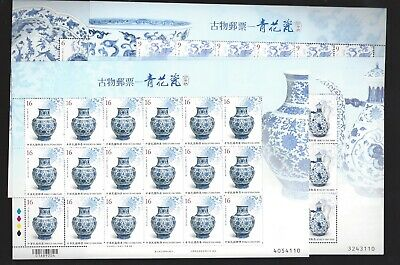 China Taiwan 2018 Full S/S D671 Blue White Porcelain Ancient Art Treasures stamp
