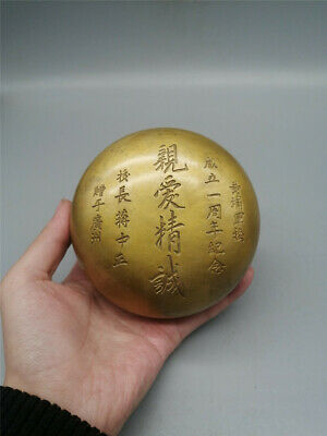"""3.15"""" Exquisite Chinese brass handmade carving Zodiac pattern ink box"""