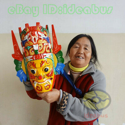 Chinese Folk Art Wood Hand Carved Painted NUO MASK Walldecor - Dixi(local drama)
