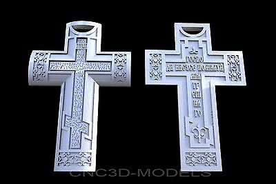 3D Model STL for CNC Router Carving Relief Artcam Aspire Religion Cross 8908