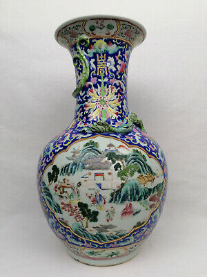 Large antique famille rose vase with dragon in sculptural relief // 19th century