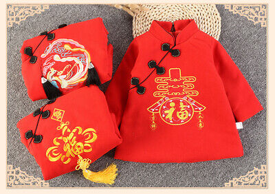 Childrens Kids Baby Toddler Girls Boys Cute Chinese New Years Traditional Jacket