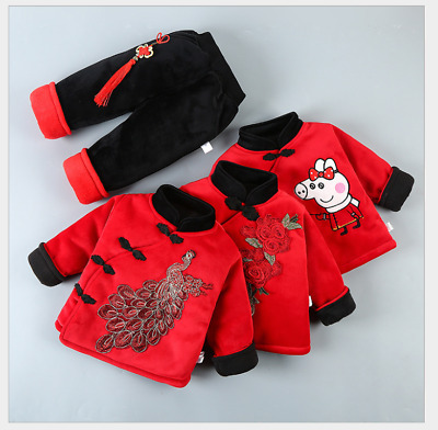 Childrens Kids Baby Girls Boys Cute Traditional Chinese New Year Winter Jacket